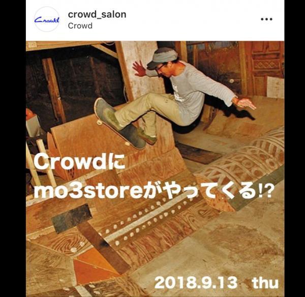 clowdイベント_convert_20180903015349