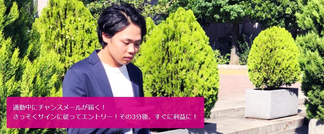 Go!Go!!スキャルFX