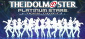 THE IDOLM@STER PLATINUM STARS