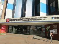 ソウル 明洞 観光センター