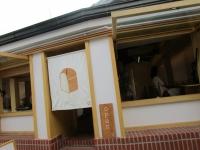 イクソンドン トーストの店