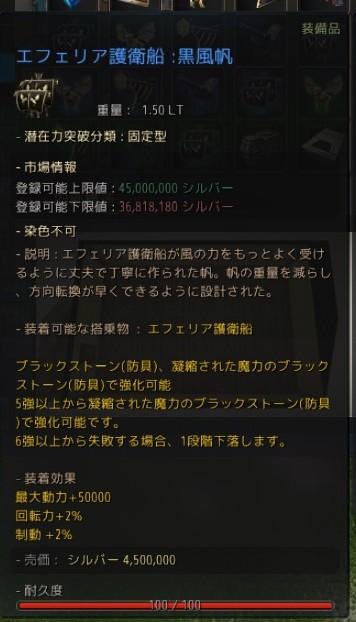2018-09-29_805322.jpg