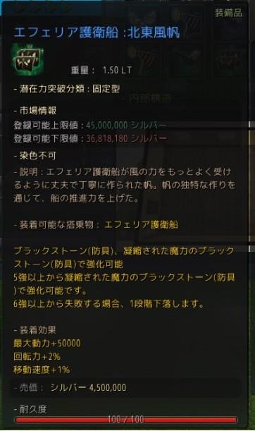 2018-09-29_810170.jpg
