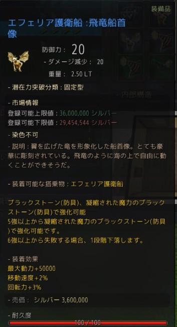 2018-09-29_819610.jpg