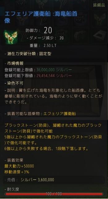 2018-09-29_830218.jpg