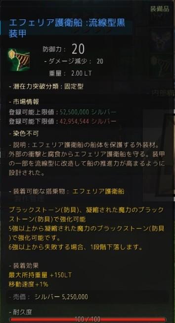 2018-09-29_844546.jpg