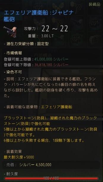 2018-09-29_857376.jpg