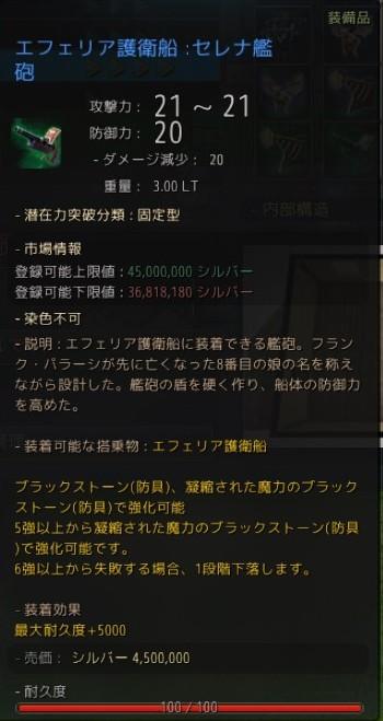 2018-09-29_862365.jpg