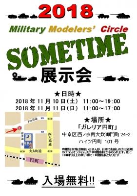 sometime2018[1]