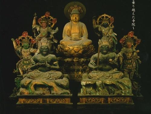 真禅院図録4