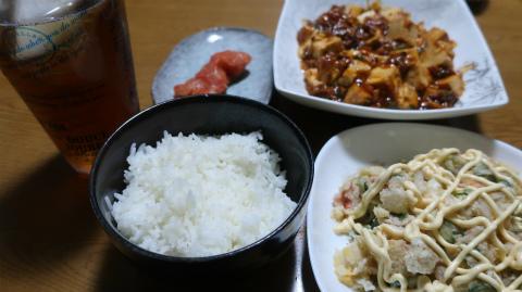 2018.10.1食事3