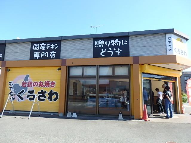 PA070359.jpg