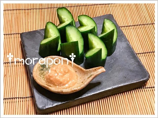 180815 梅味噌きゅうり-2