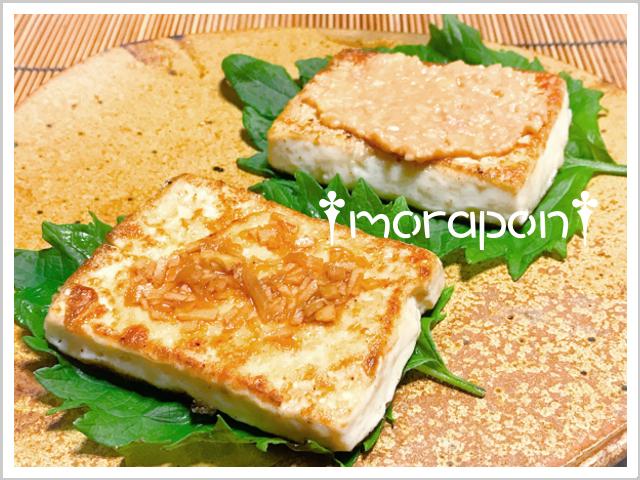 180901 豆腐ステーキ