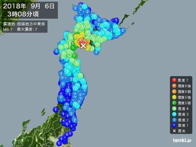 180907 平成30年北海道胆振東部地震