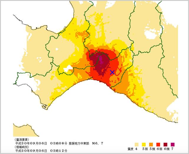 180909 札幌市の震度 判明-3