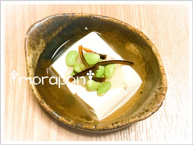 180926 温豆腐