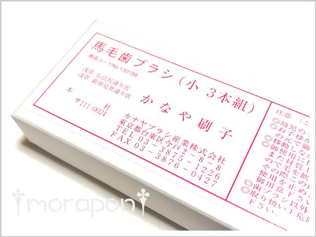 181005 かっぱ橋道具まつり-2