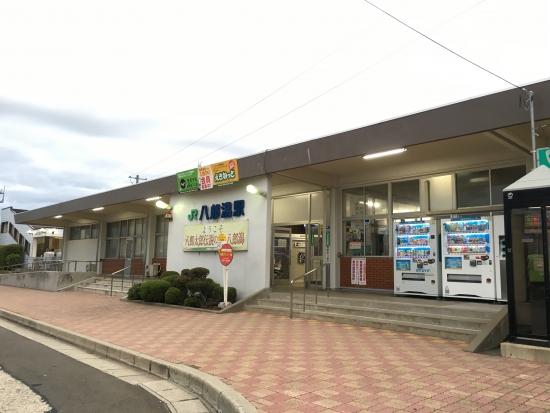 あきしん八郎潟会 002