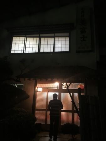 あきしん八郎潟会 020