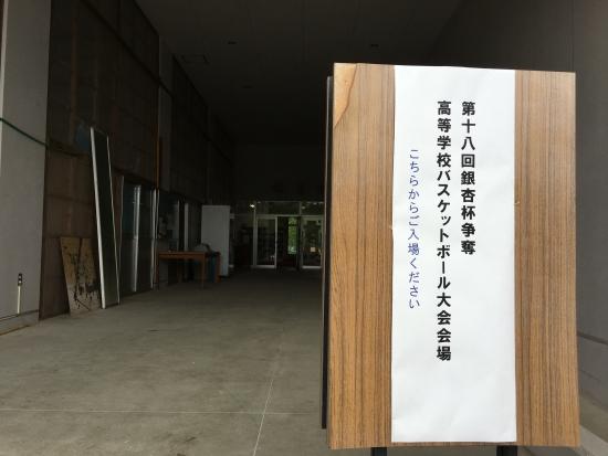 メビウス定例会~レスリング県大会 026