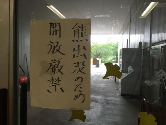 メビウス定例会~レスリング県大会 025