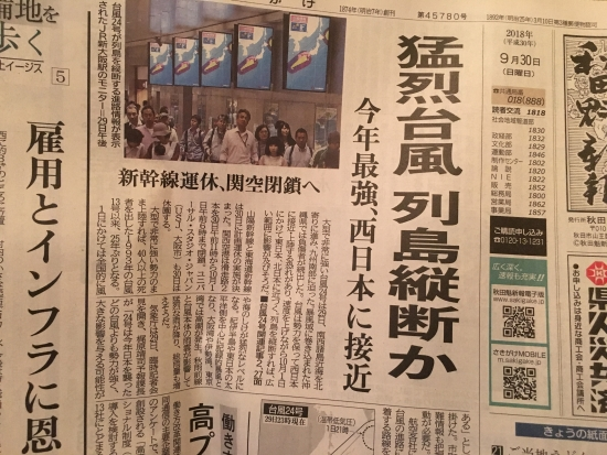 八郎潟町民コンペ 006