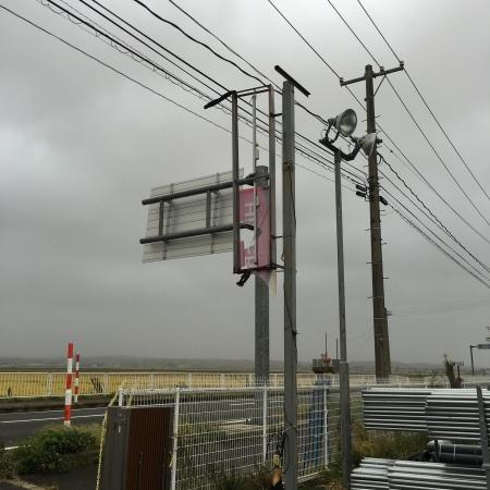 雄水会役員会~北都エコー会 021