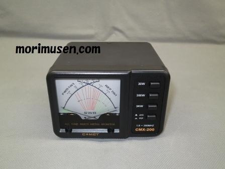 CMX-200 コメット SWR&POWER計