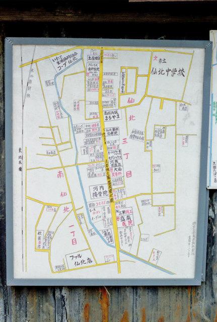 仙北本宮000199