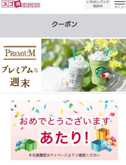 Screenshot_20181014-114125.png