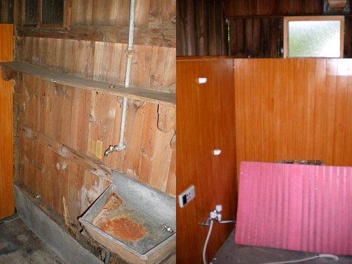 八田別荘・浴室