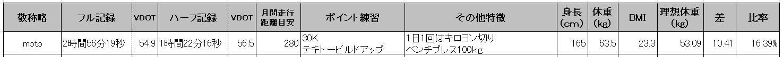 20181010a.jpg