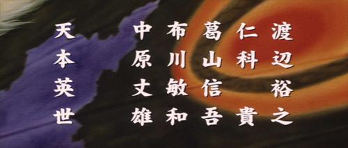 「ゴジラ モスラ キングギドラ 大怪獣総攻撃」(2001年)モスラ羽柄タイトルバック