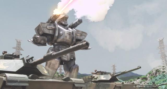 「装甲巨人ガンボット 危うし!あべのハルカス」(2014年)