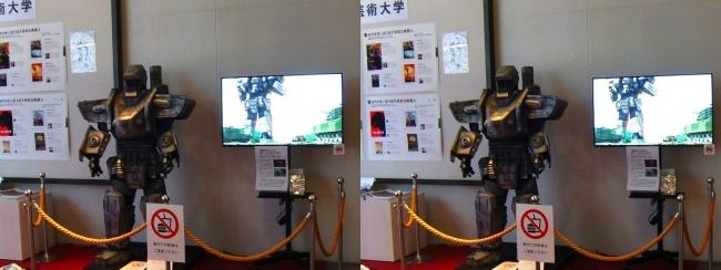 明石市立文化博物館ロビー 大阪芸術大学映像学科制作特撮作品 装甲巨人ガンボット(平行法)