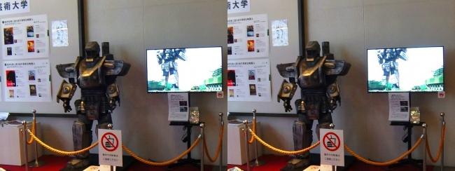 明石市立文化博物館ロビー 大阪芸術大学映像学科制作特撮作品 装甲巨人ガンボット(交差法)