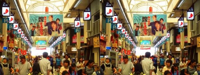 魚の棚商店街③(平行法)