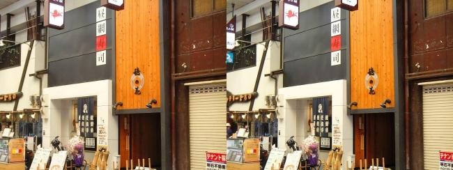 魚の棚商店街 昼網和膳 穂の花・昼網寿司 ほのか(平行法)
