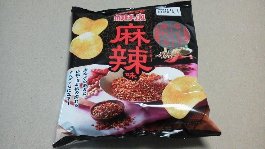 カルビー「ポテトチップス 麻辣(マーラー)味」