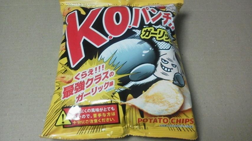 山芳製菓 「ポテトチップス K.O.パンチ!!ガーリック味」