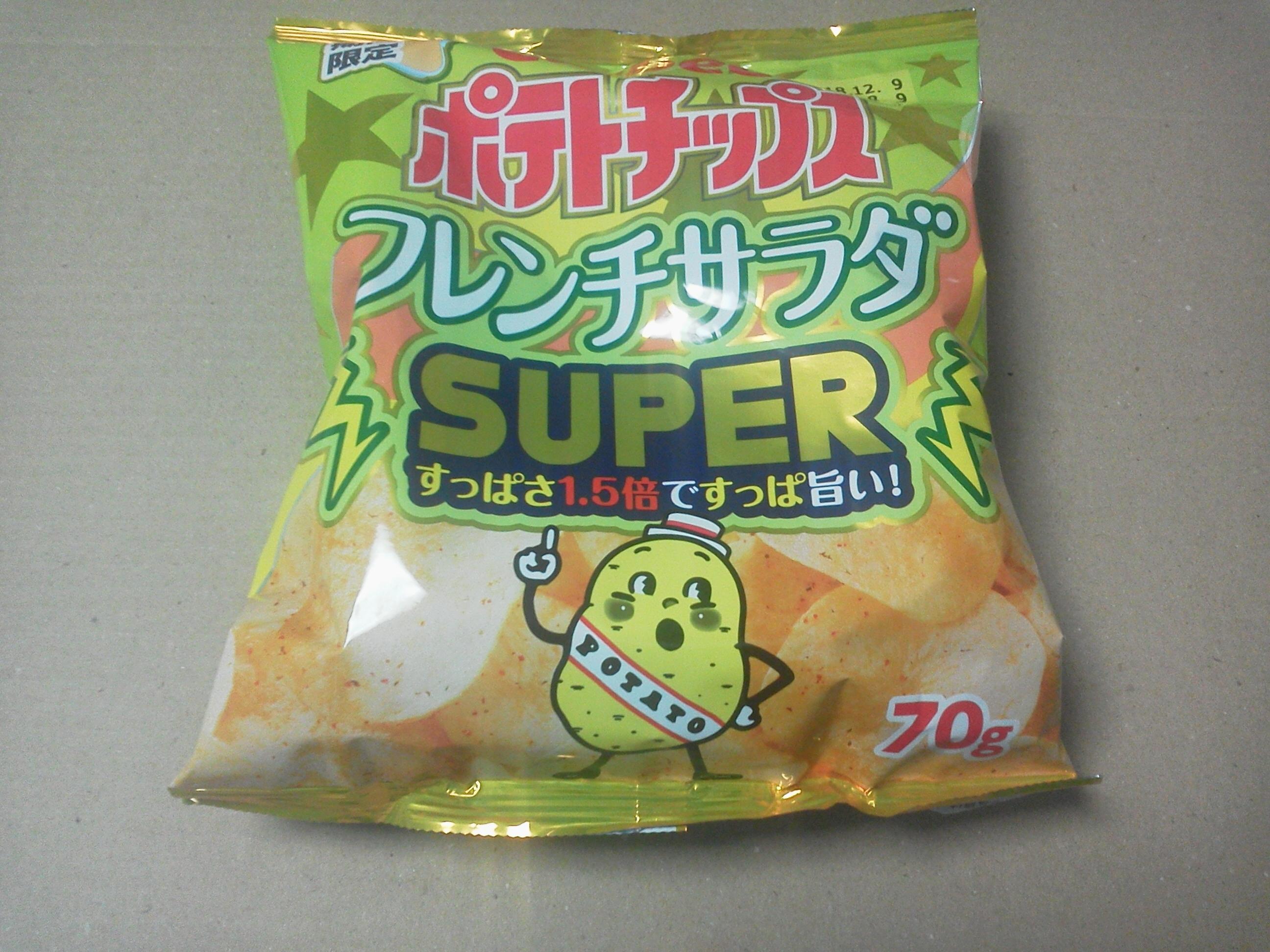 カルビー 「ポテトチップス フレンチサラダSUPER」