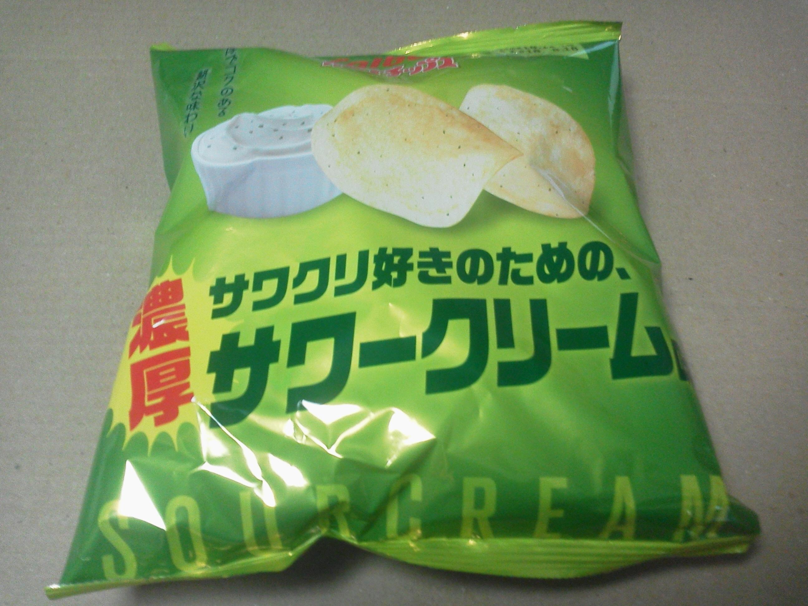 カルビー「ポテトチップスサワクリ好きのための濃厚サワークリーム味」
