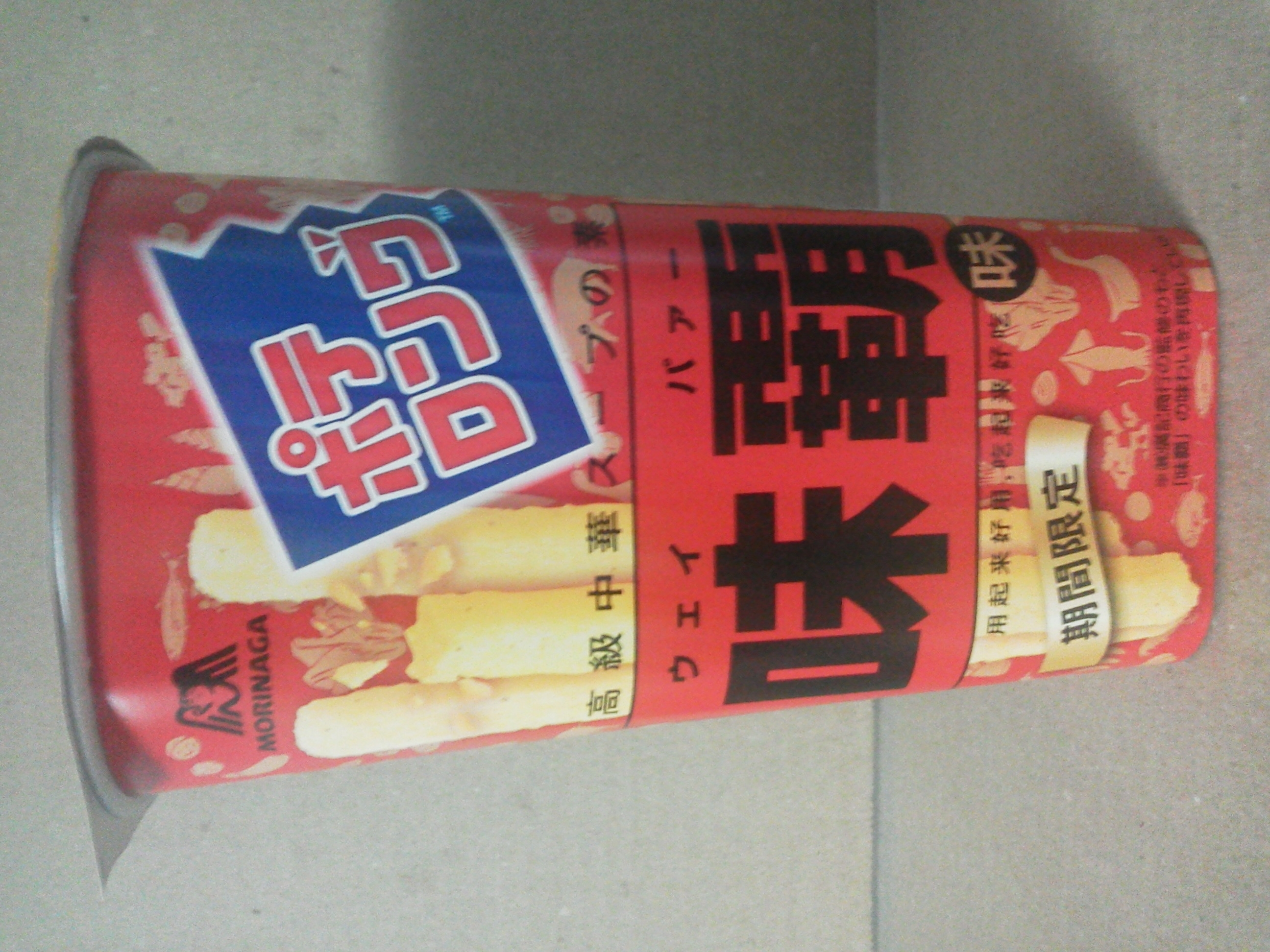 森永製菓「ポテロング 味覇味」