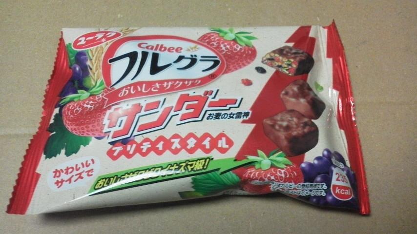 有楽製菓(ユーラク)「フルグラ®サンダープリティスタイル」