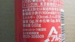 コカ・コーラ「コカ・コーラ プラスコーヒー」
