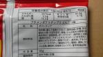 山芳製菓「ブタメン ポテトチップス とんこつ味」