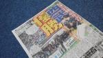 スポーツ紙