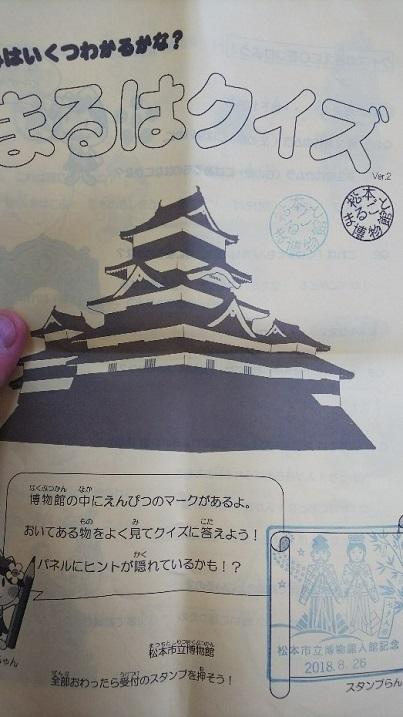 matumoto4.jpg