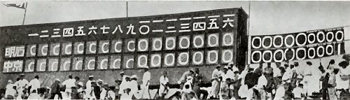 112 500 Extra innings